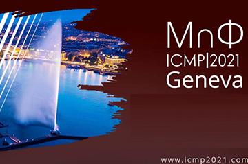 ICMP 2021 – Interactive program