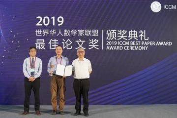Qingtao Chen - ICCM Best Paper Award