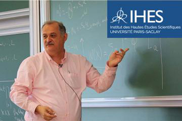 Conference: Integrability, Anomalies and Quantum Field Theory